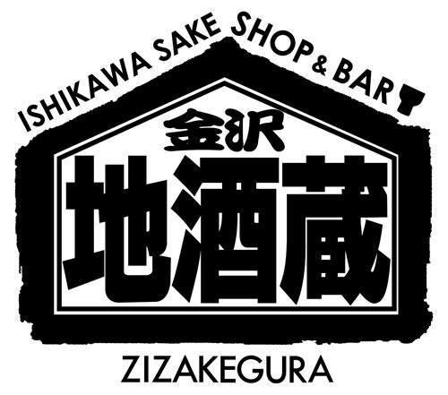 金沢地酒蔵|theDANN media