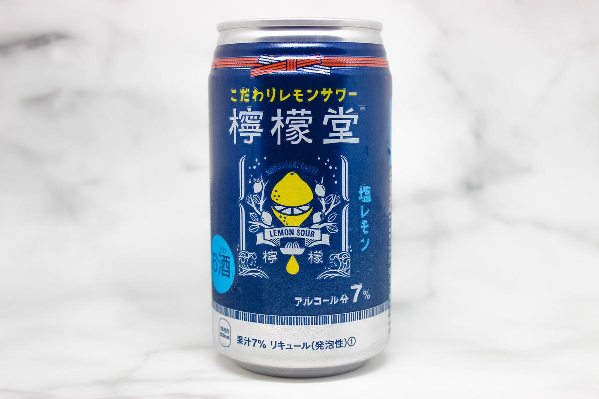 販売間近!コカコーラで世界初の檸檬堂「塩レモン」を徹底解説!|theDANN media