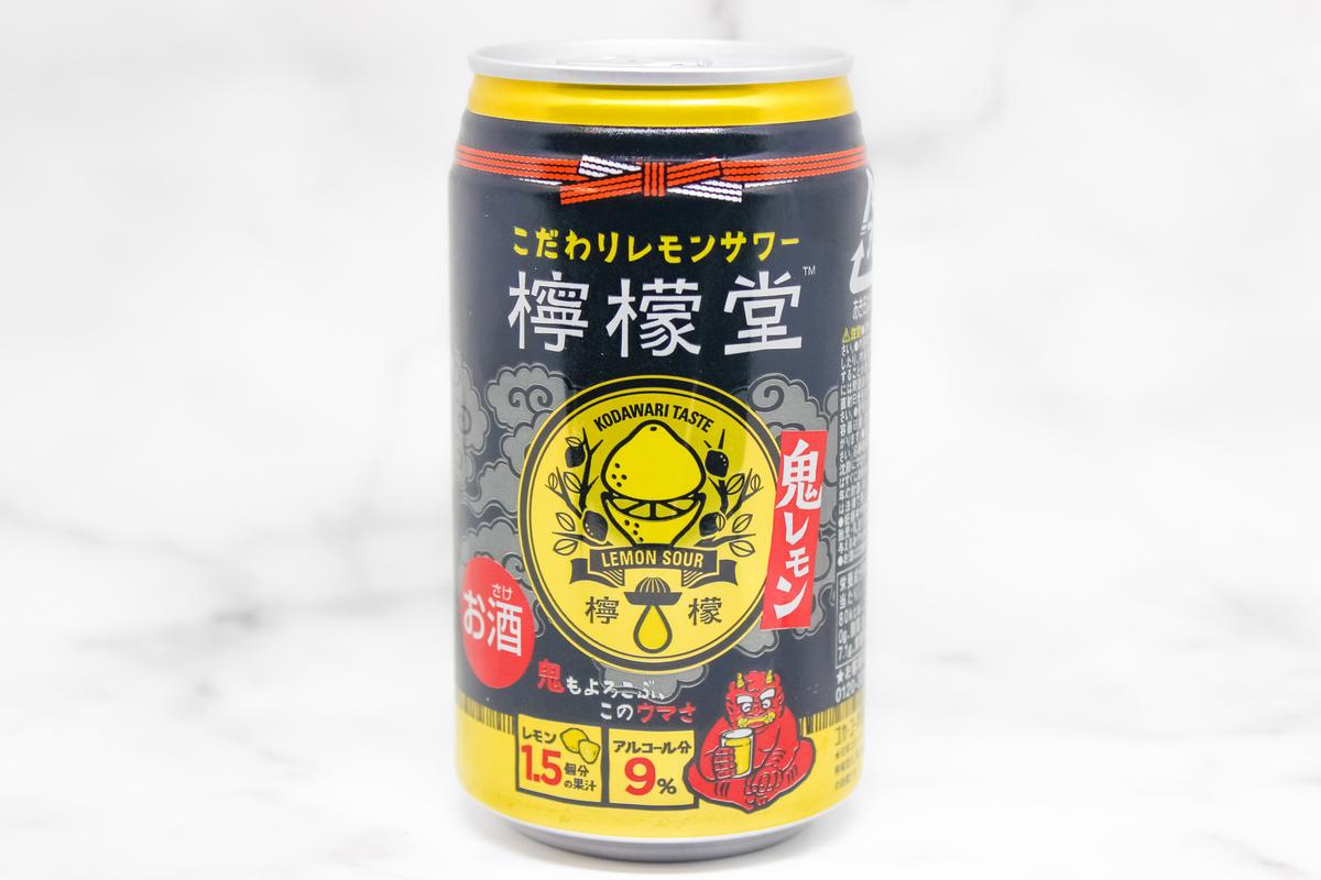販売間近!コカコーラで世界初の檸檬堂の「鬼レモン」を徹底解説!|theDANN media