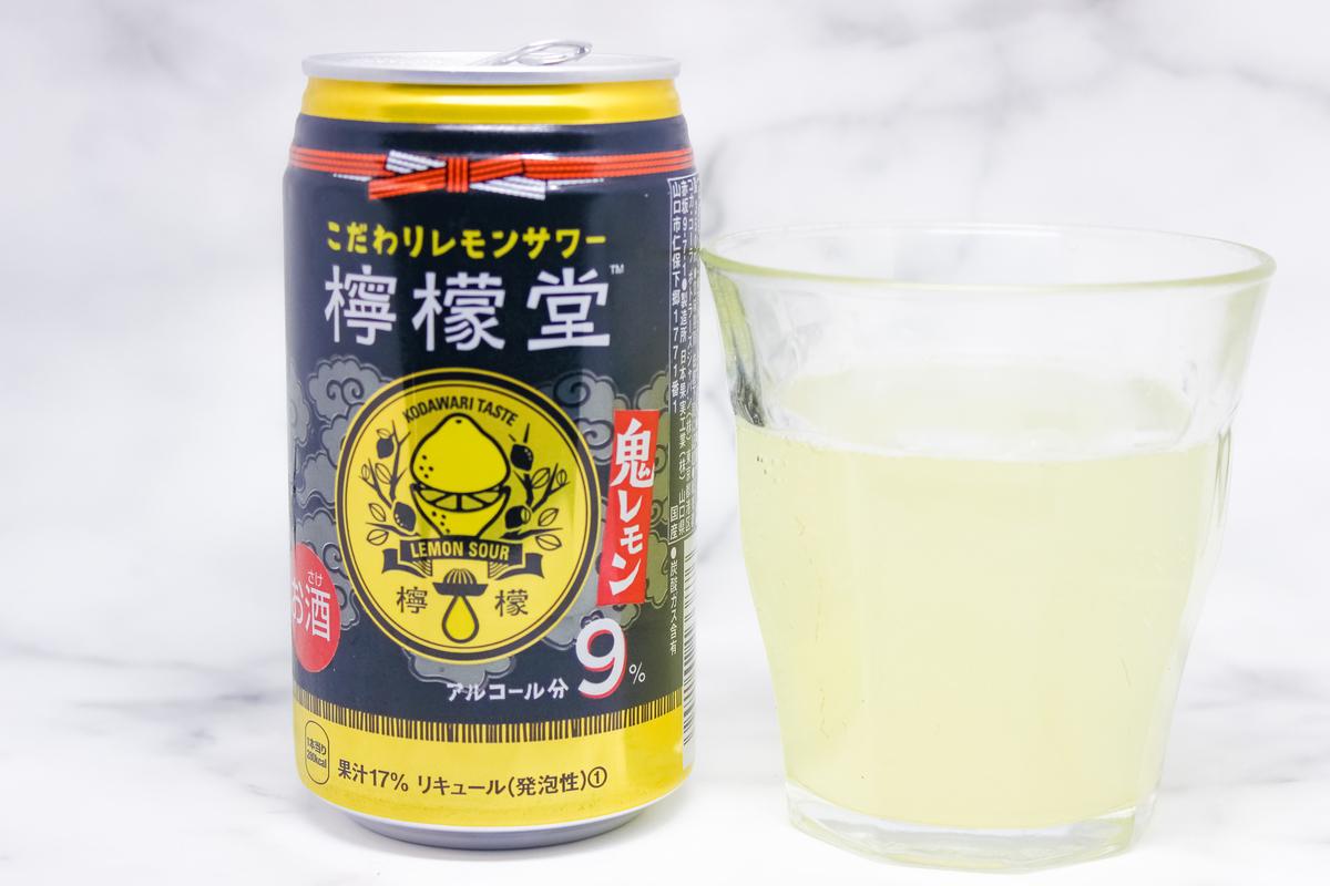 販売間近!コカコーラで世界初の檸檬堂の「鬼レモン」を徹底解説!