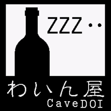 (有)土井酒店|theDANN media
