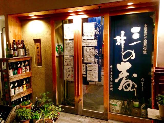 井上酒店|theDANN media