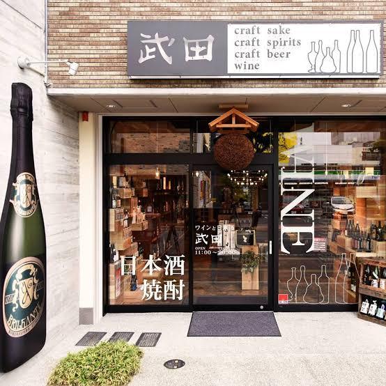 ワインと地酒 武田 岡山幸町店|theDANN media