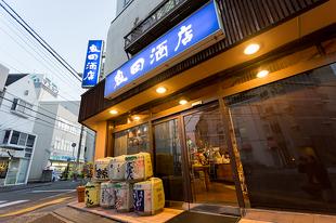 日本文化を大切にする酒店「鬼田酒店」|theDANN media