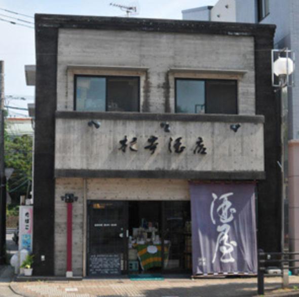 杉本酒店|theDANN media