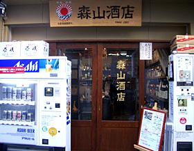 森山酒店|theDANN media