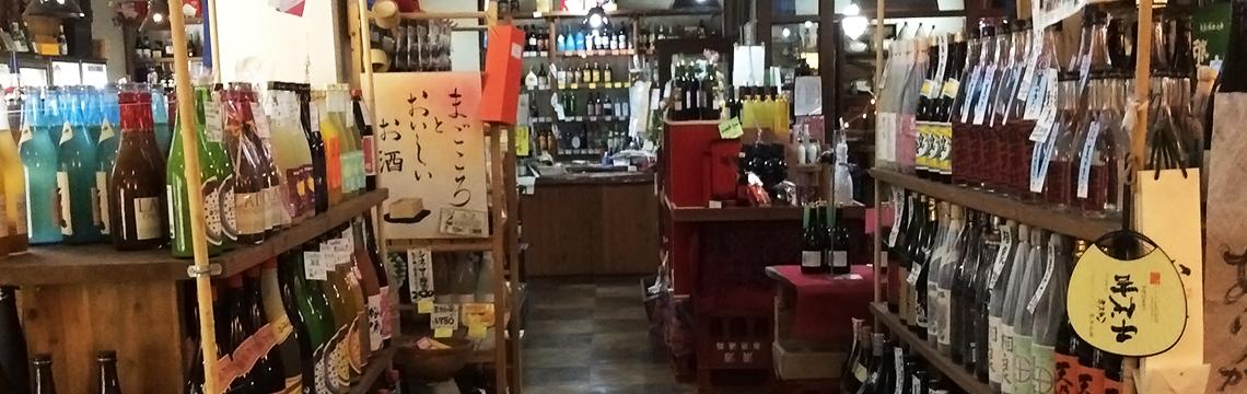 カネダイ酒屋|theDANN media
