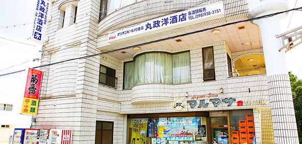 丸政洋酒店|theDANN media