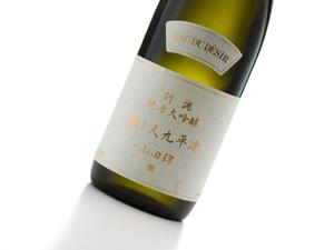 母の日におすすめの日本酒「醸し人九平次」|theDANN media
