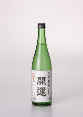 正月ならではの日本酒『開運』(かいうん)|theDANN media