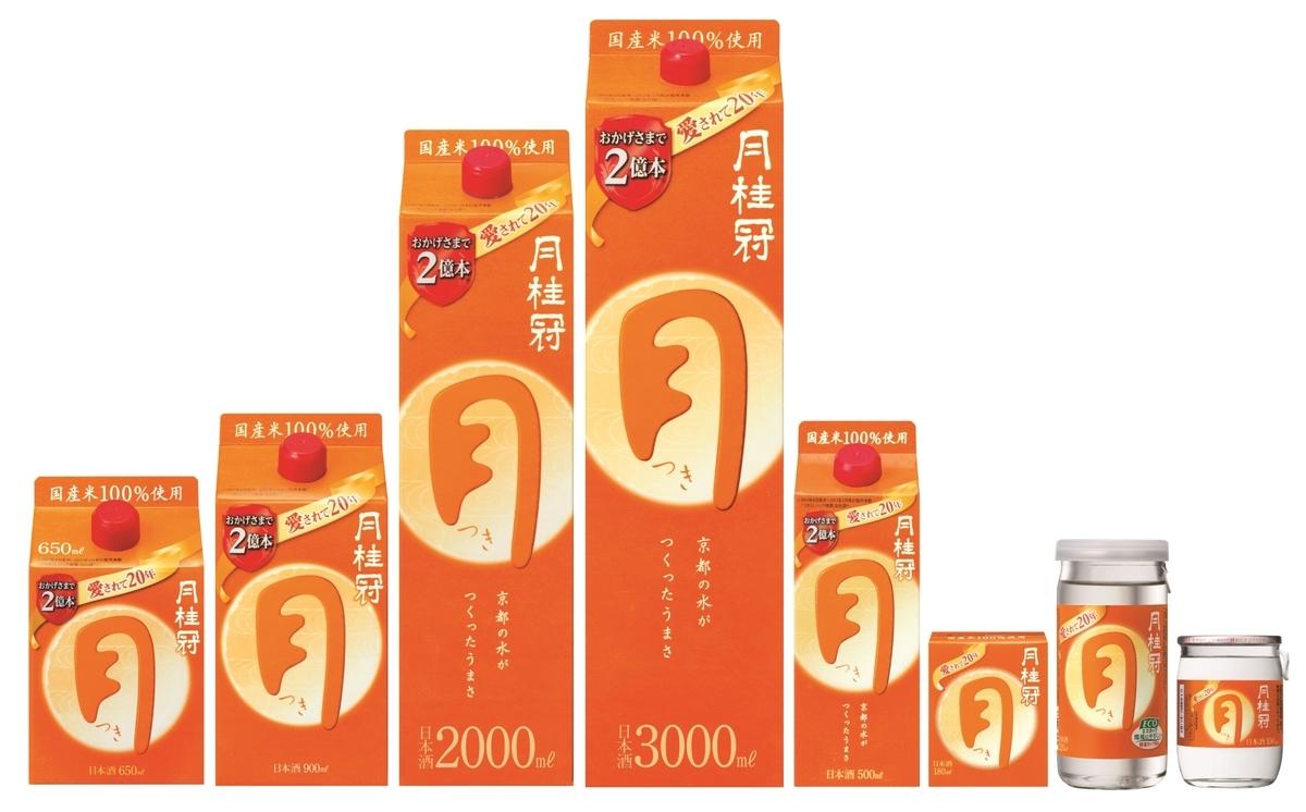 安い!旨い!いっぱい飲める日本酒『月桂冠つき』(げっけいかんつき)|theDANN media