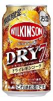 11月26日(火)発売!ウィルキンソン・ドライセブン期間限定 ドライレモンコーラ|theDANN media