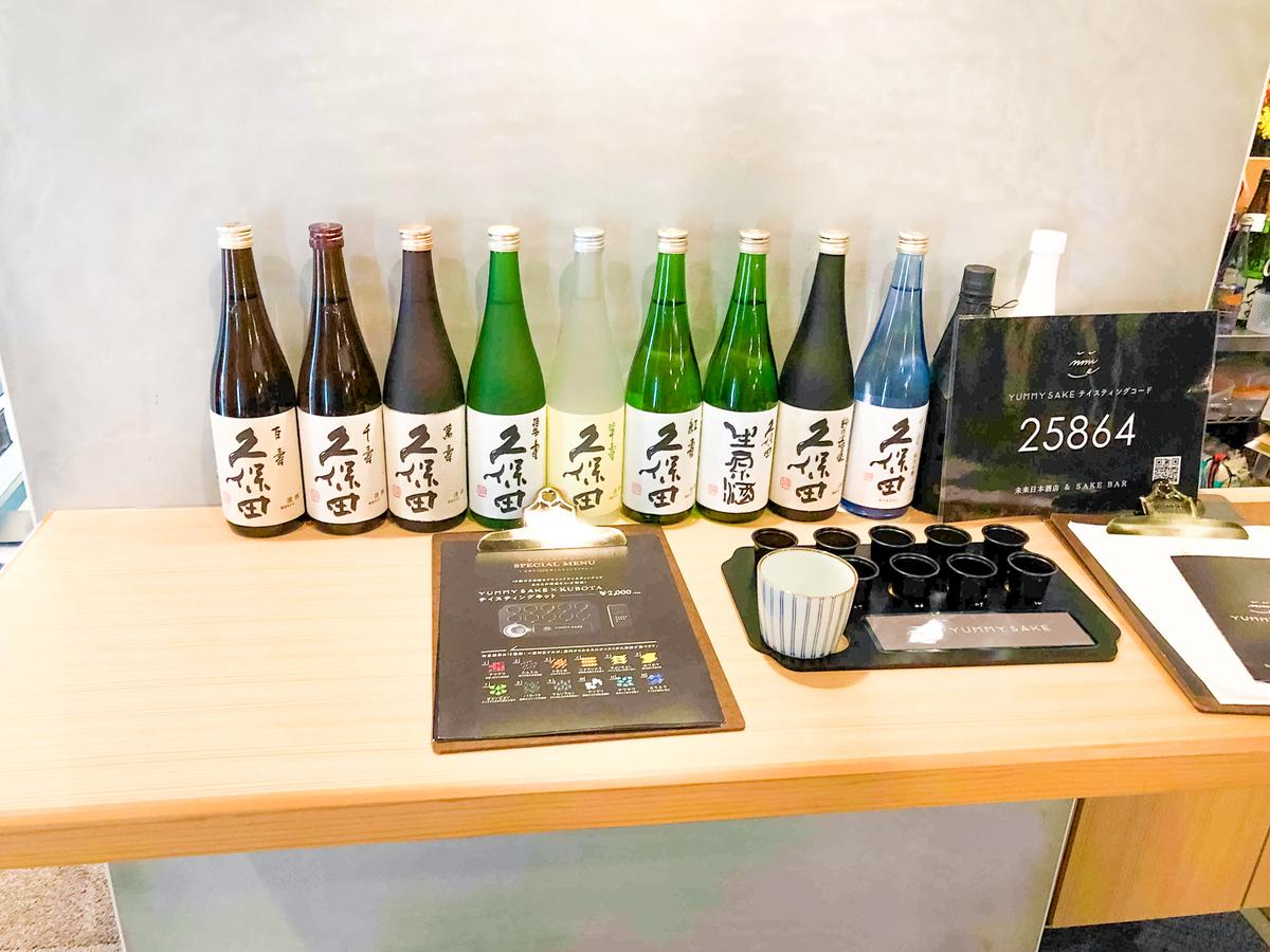 渋谷パルコの「未来日本酒店&SAKEBAR 」の注文方法|theDANN media