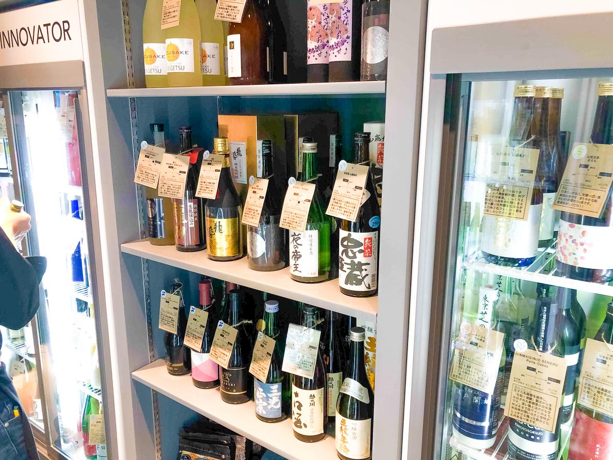 yummy sake パルコ渋谷 店内の様子|theDANN media