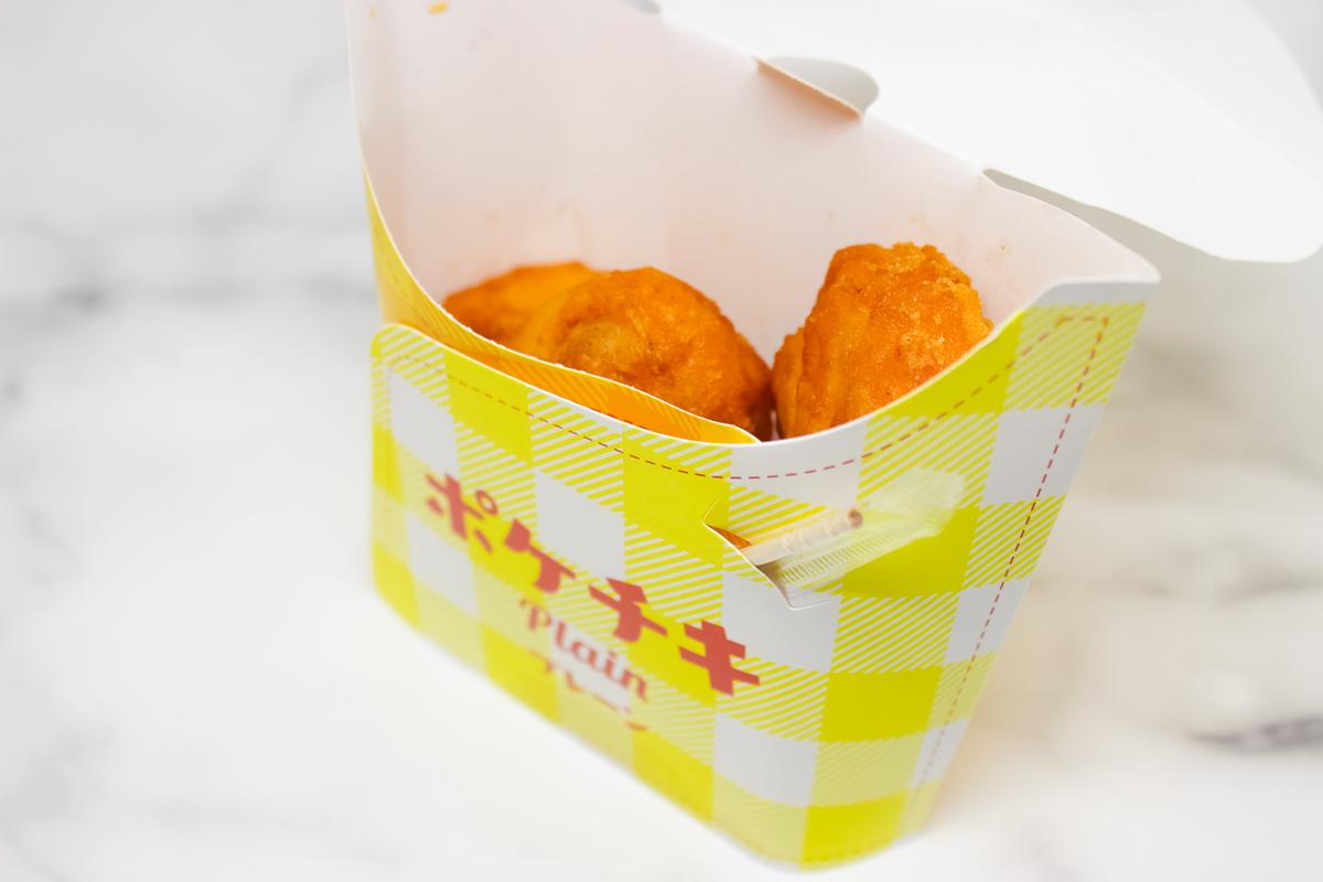 ストロングゼロ から揚げ専用塩レモンは唐揚げと合うの?|theDANN media