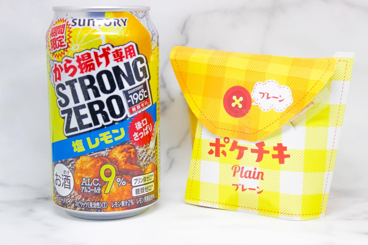 11月26日(火)から全国販売!ストロングゼロ から揚げ専用塩レモン|theDANN media