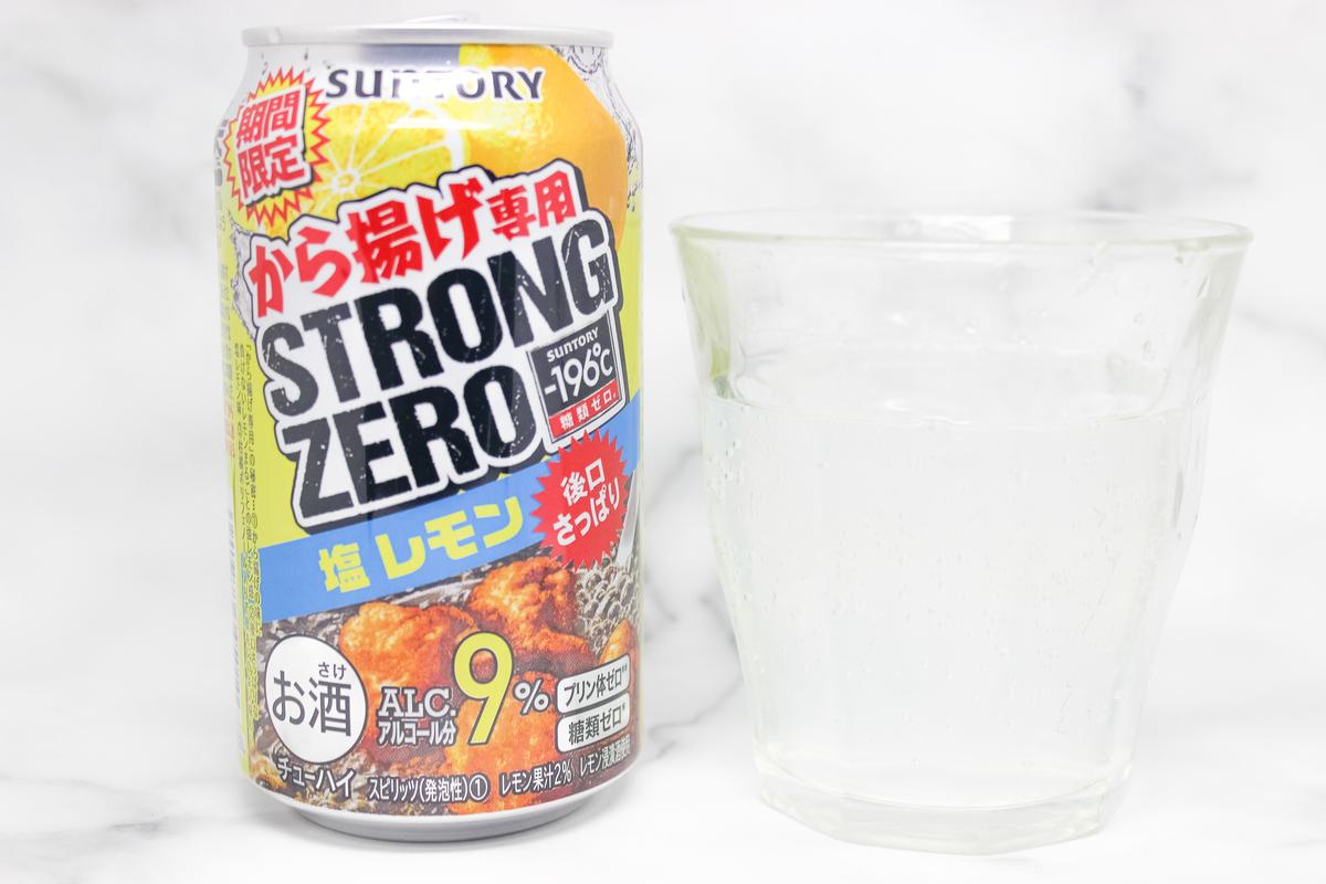 ストロングゼロ から揚げ専用塩レモンはどんな味?|theDANN media