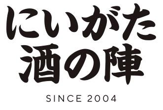新潟の酒を最大限味わう「にいがた酒の陣」|theDANN media