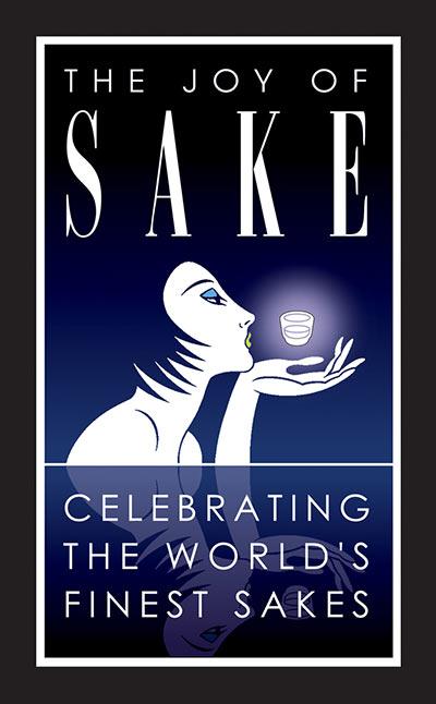 「The Joy of Sake」で海外の日本酒を味わう|theDANN media