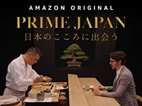 Amazon Prime Video「PRIME JAPAN 日本のこころに出会う」|theDANN media