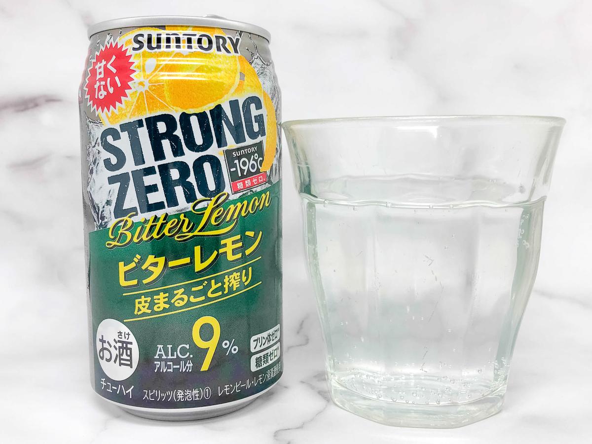 ストロング ビターレモンの味は?|theDANN media