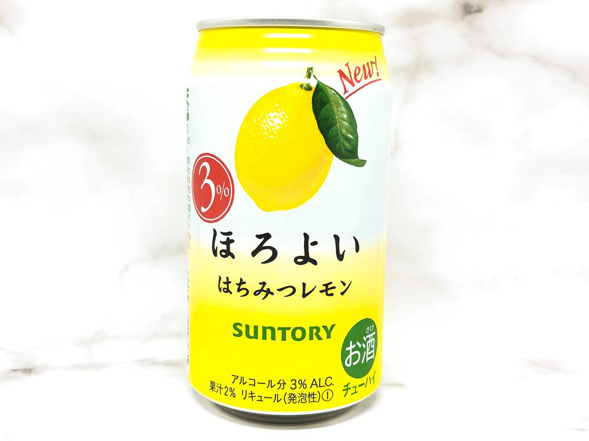 本当に美味しいの?ほろよいはちみつレモンを徹底解説!|theDANN media