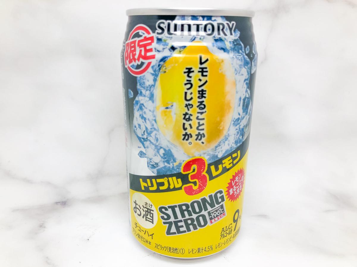 本当に美味しいの?ストロングゼロ トリプルレモンを徹底解説!|theDANN media