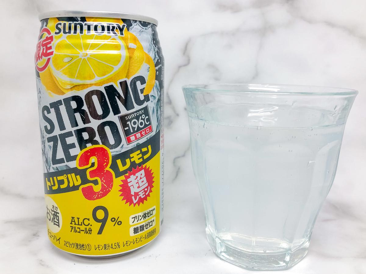 ストロングゼロ トリプルレモンの味は?|theDANN media