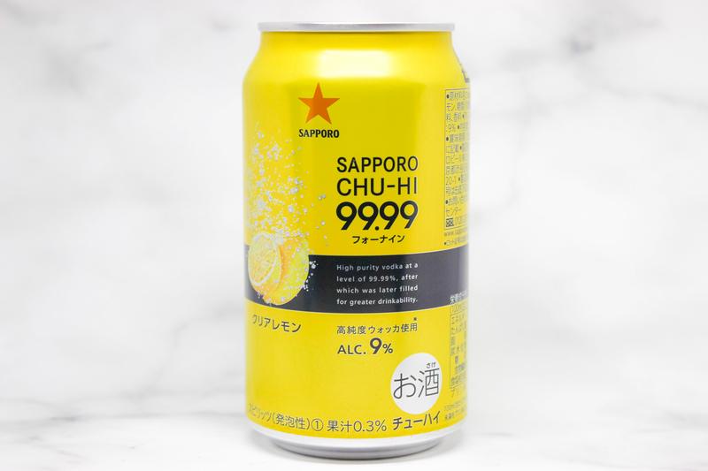 本当に美味しいの?サッポロ 99.99 フォーナイン クリアレモンを徹底解説!