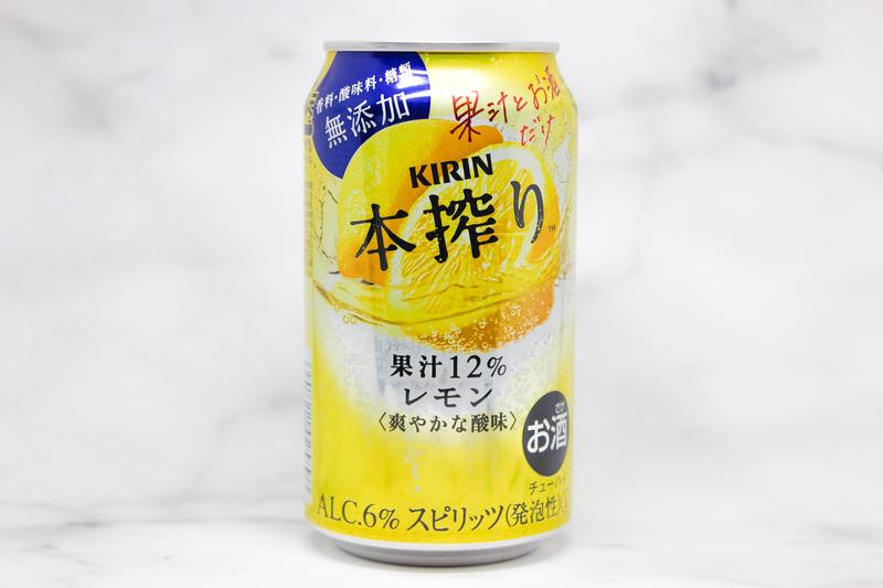 【2020年版】キリン 本搾り チューハイ レモンを徹底解説!|theDANN media