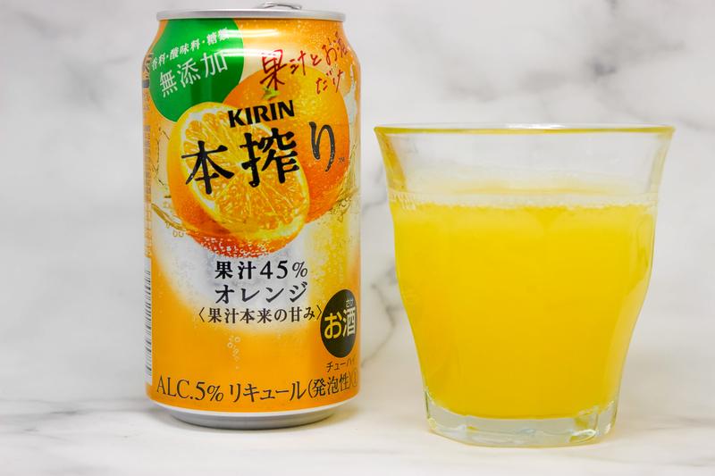 キリン 本搾り チューハイ オレンジの味は?|theDANN media