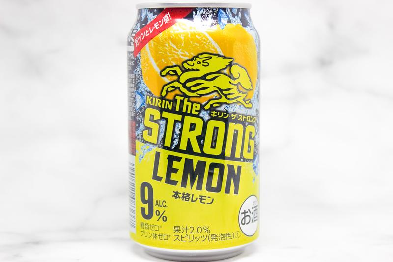 【2020年版】キリン・ザ・ストロング 本格レモンを徹底解説!|theDANN media