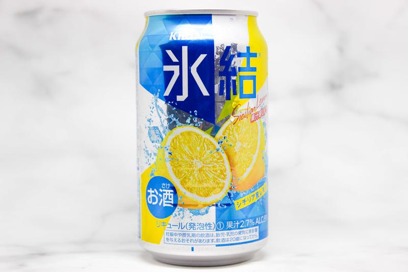 本当に美味しいの?キリン 氷結 シチリア産レモンを徹底解説!|theDANN media