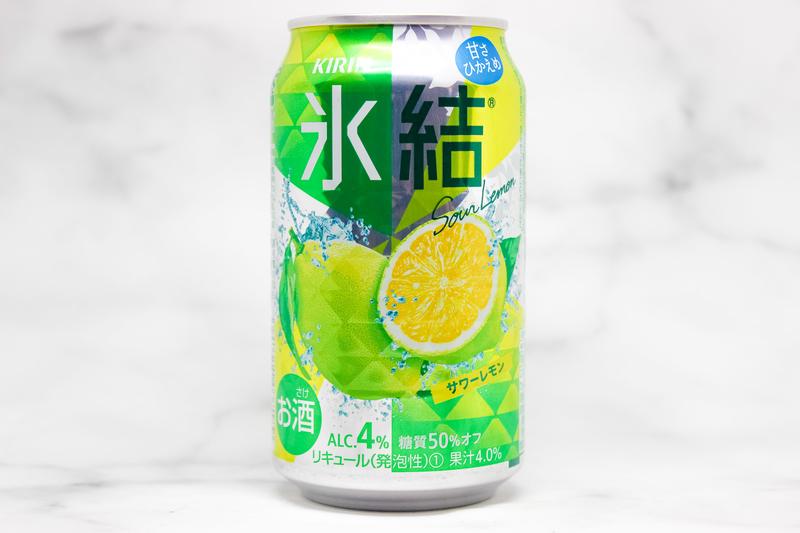 本当に美味しいの?キリン 氷結 サワーレモンを徹底解説!|theDANN media