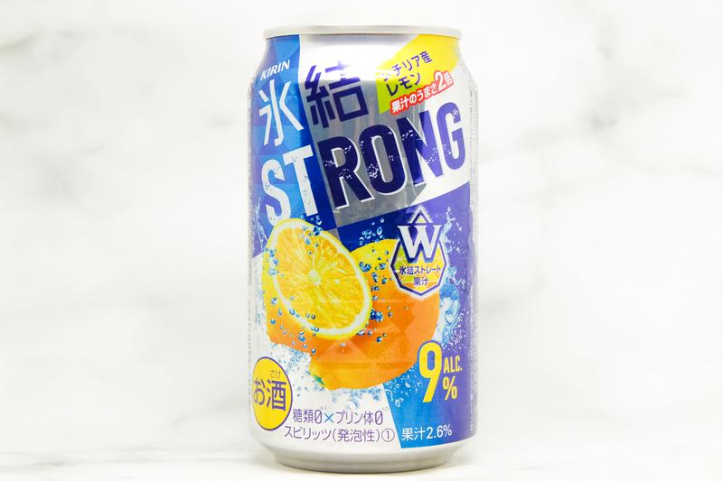 【2020年版】氷結 ストロング シチリア産レモンを徹底解説!|theDANN media