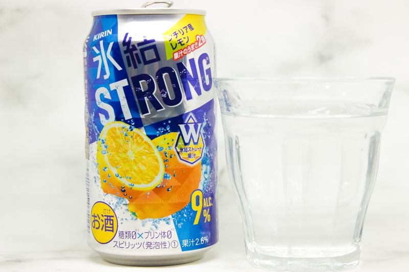 キリン 氷結 ストロング シチリア産レモンの味は?|theDANN media