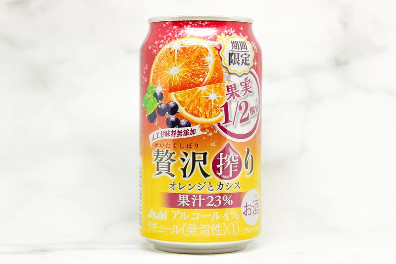 【2020年版】アサヒ贅沢搾りオレンジとカシスを徹底解説!|theDANN media