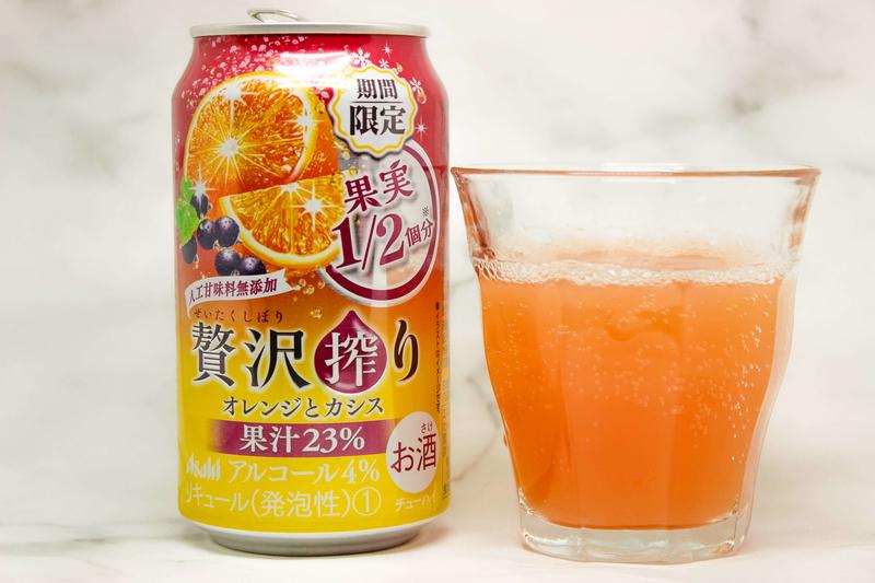 アサヒ贅沢搾りオレンジとカシス の味は?|theDANN media