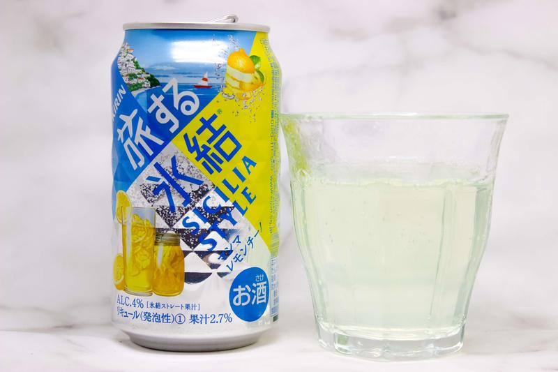 キリン 旅する氷結 マンマレモンチーノの味は?|theDANN media