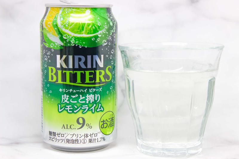キリン チューハイ ビターズ 皮ごと搾りレモンライムの味は?|theDANN media