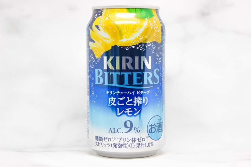 【2020年版】キリンチューハイ ビターズ 皮ごと搾りレモンを徹底解説!|theDANN media