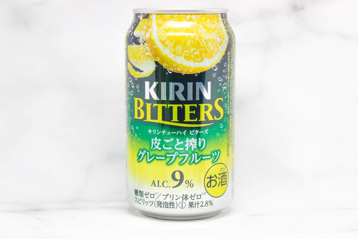 【2020年版】キリンチューハイ ビターズ 皮ごと搾りレモンライムを徹底解説!|theDANN media