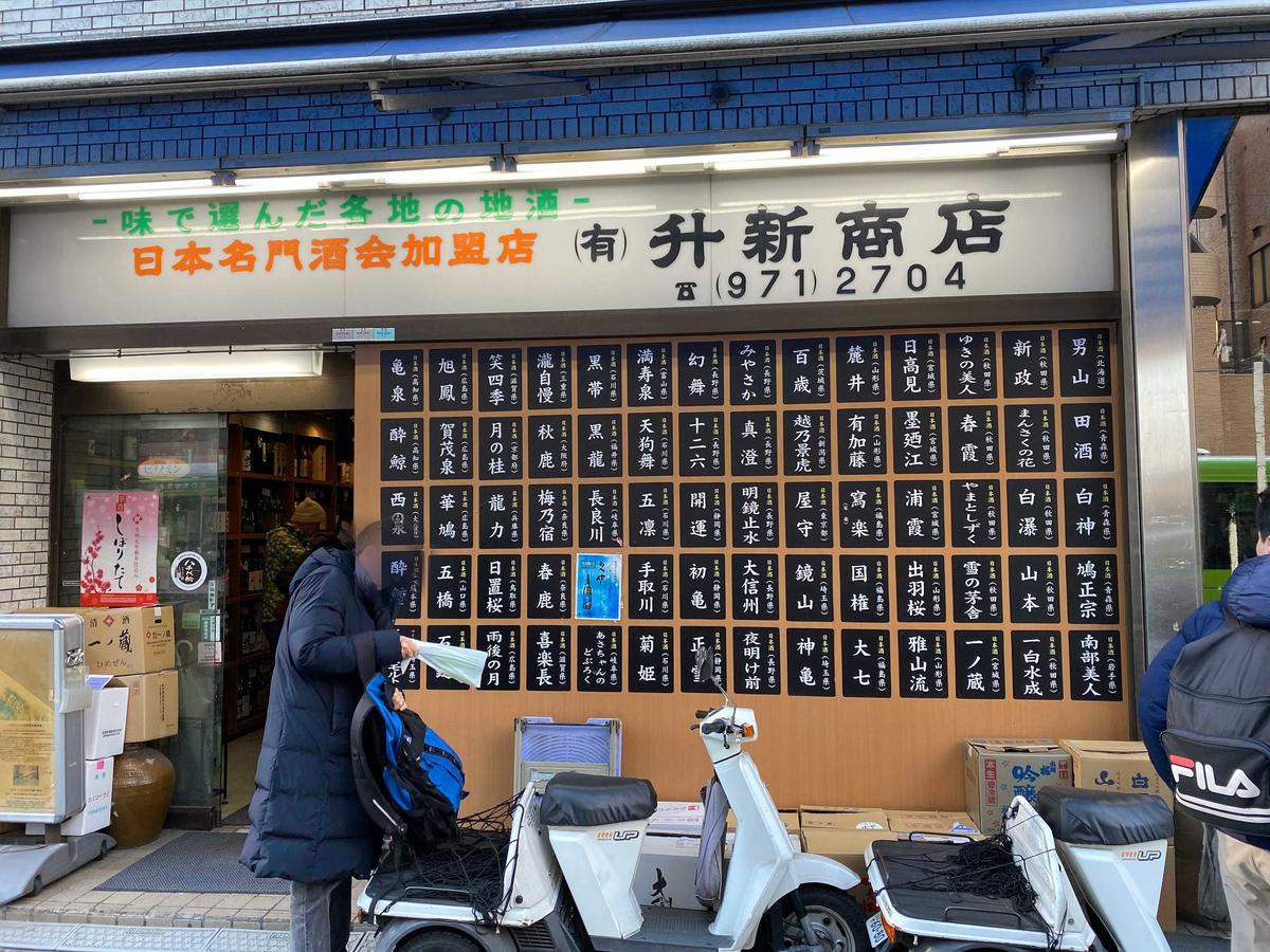 升新商店|theDANN media