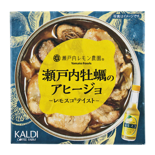 カルディオリジナル 瀬戸内レモンバル 瀬戸内牡蠣のアヒージョ レモスコ|theDANN media