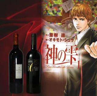 神の雫ワインとは?おすすめのワインを徹底解説!|theDANN media