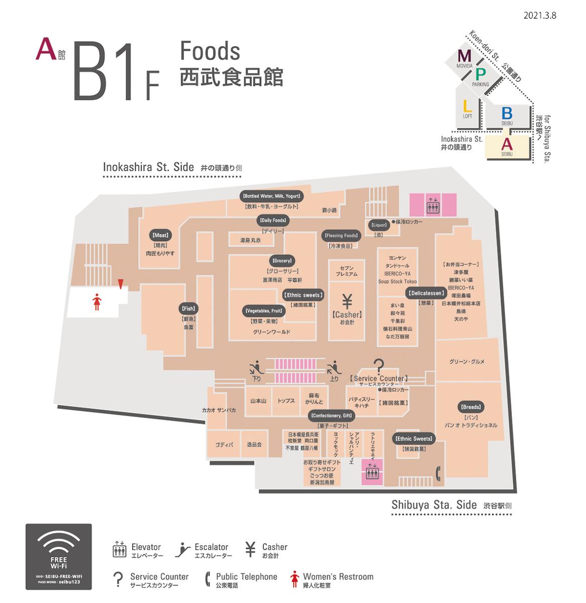西武渋谷店 酒・酒と肴|theDANN media