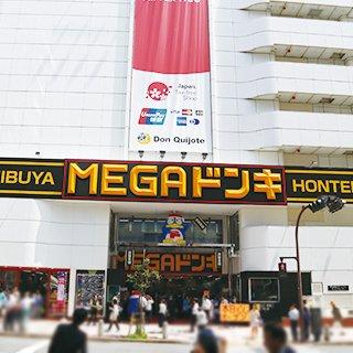 MEGAドン・キホーテ渋谷本店|theDANN media