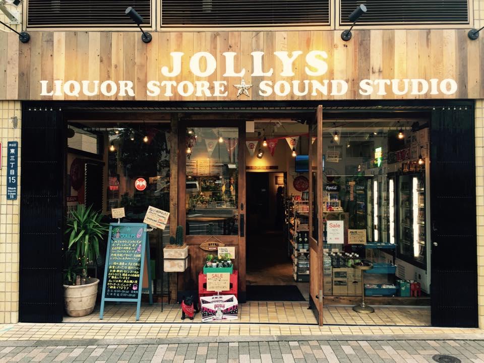 JOLLYS LIQUOR STORE&SOUND STUDIO|theDANN media