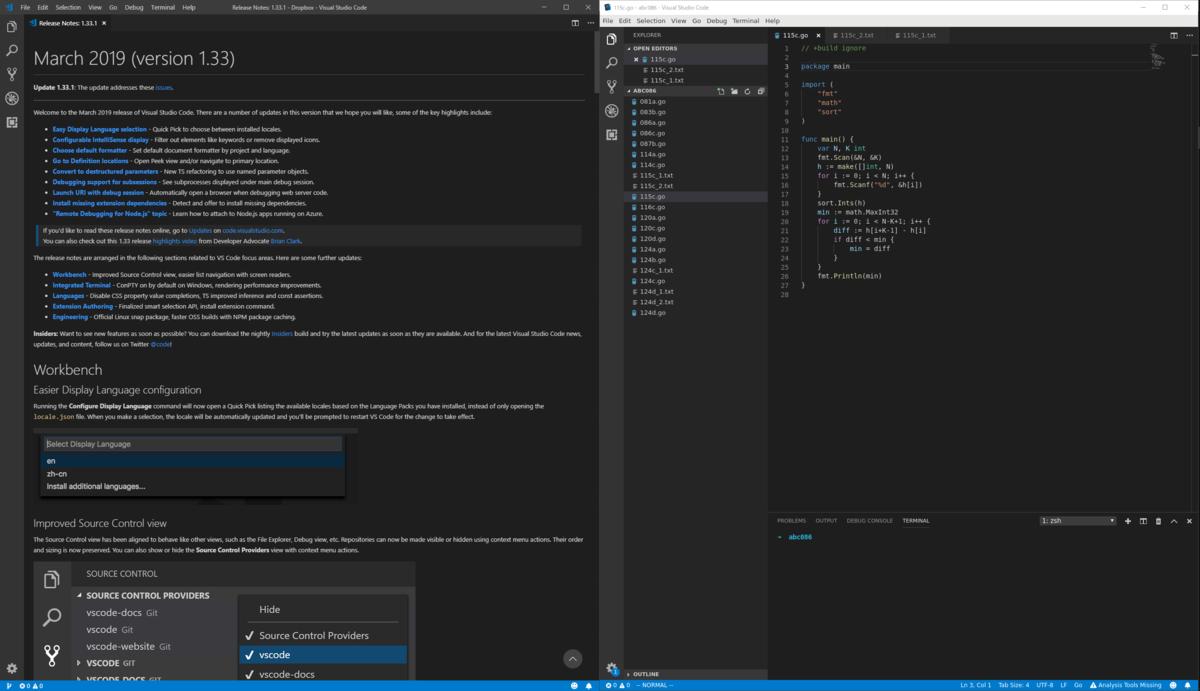 VSCode(Windows)とVSCode(WSL)