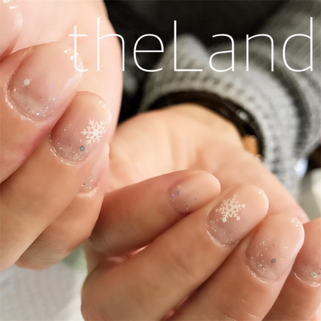 f:id:theland:20161216110818j:image